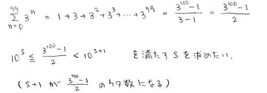 c1_20121025140607.jpg