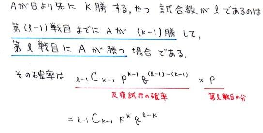 c3_20121226013529.jpg