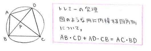c6_20130215133129.jpg