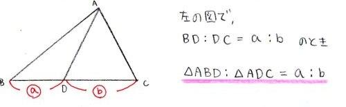 d11_20120913145432.jpg