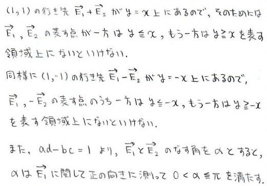 d13_20121204010015.jpg