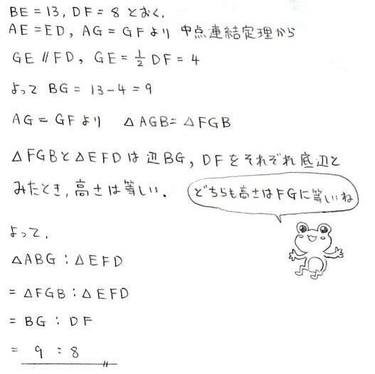 d14_20120913145433.jpg