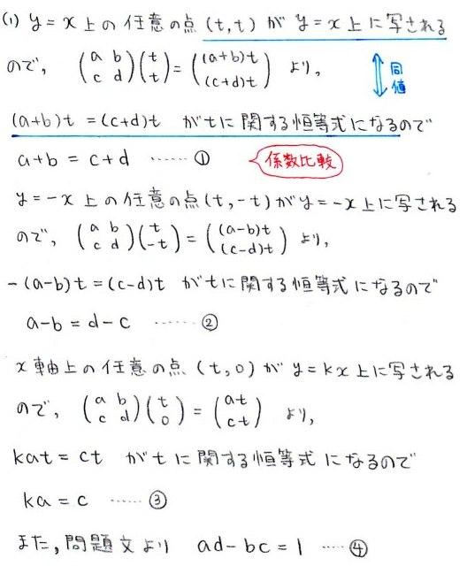 d1_20121204005646.jpg