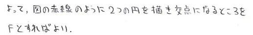 d4_20120913145318.jpg
