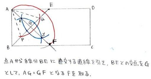 d5_20120913145353.jpg