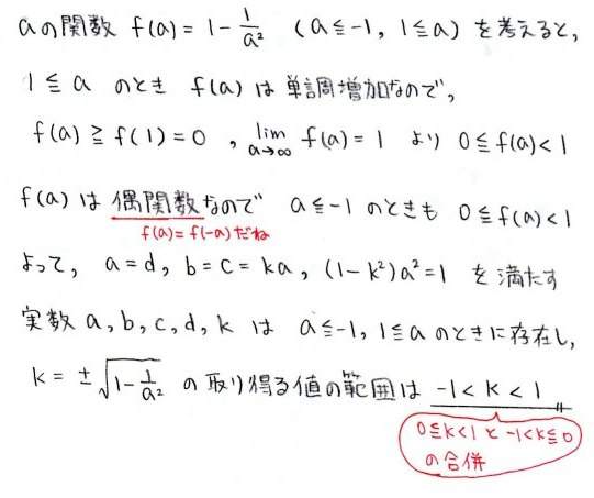 d5_20121204005746.jpg