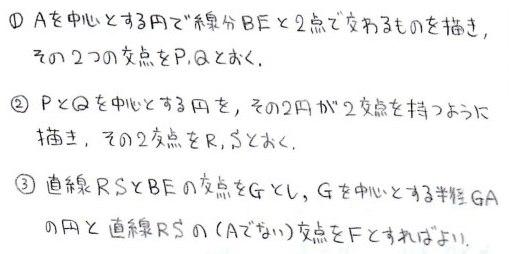 d6_20120913145353.jpg