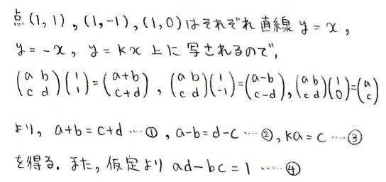 d6_20121204005746.jpg
