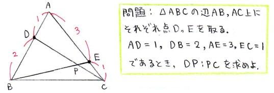 d6_20121230194715.jpg