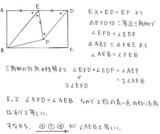d7_20120913145354.jpg