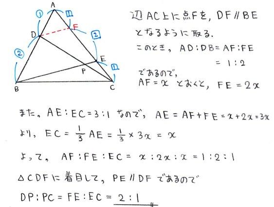 d7_20121230194822.jpg