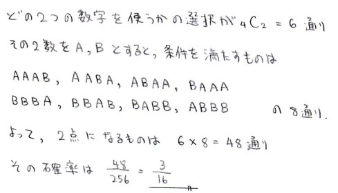 e11_20130219124228.jpg