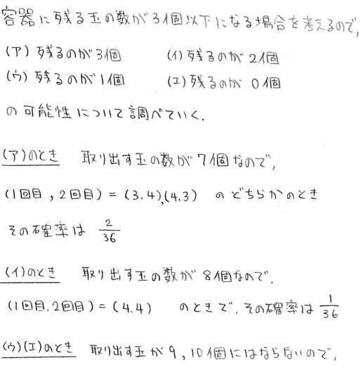 e12_20120919170554.jpg
