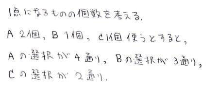 e12_20130219124229.jpg