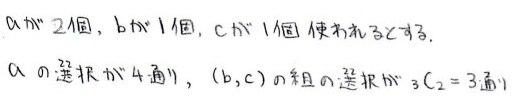 e14_20130219183819.jpg