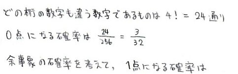 e16_20130219124257.jpg
