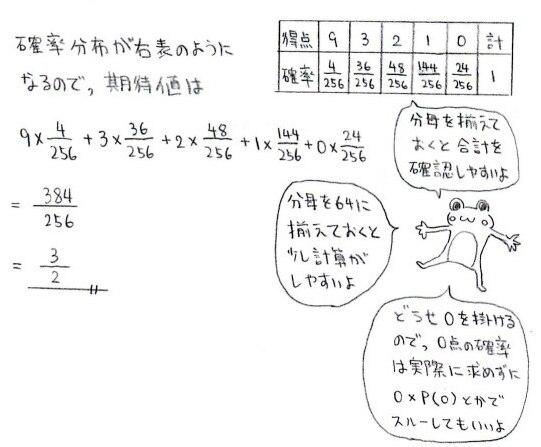 e18_20130219124257.jpg