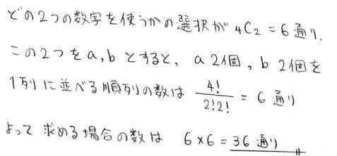 e5_20130219124154.jpg