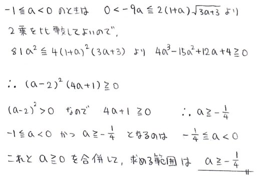 e7_20121028203744.jpg