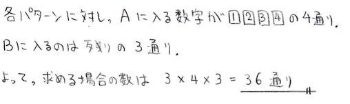 e7_20130219124228.jpg