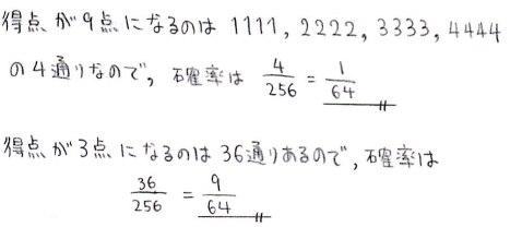 e8_20130219124228.jpg