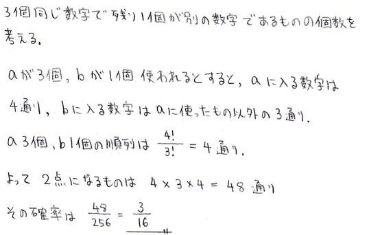 e9_20130219124228.jpg