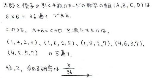 f10_20130223155029.jpg