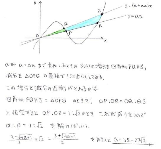 f13_20121030034200.jpg