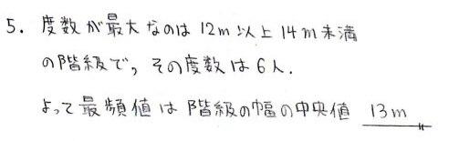 f2_20130223154955.jpg