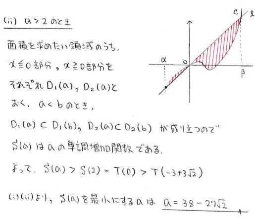 f5_20121030034027.jpg