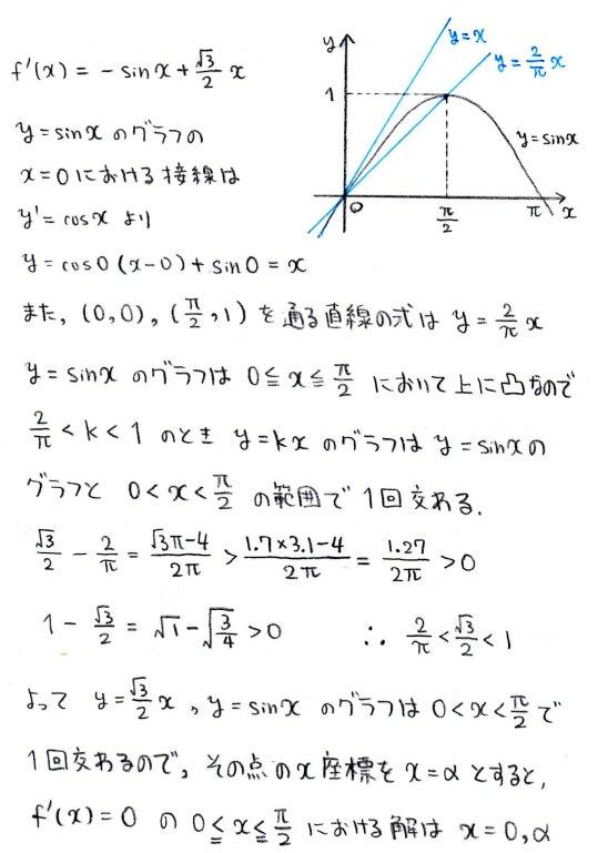 f5_20130501021837.jpg