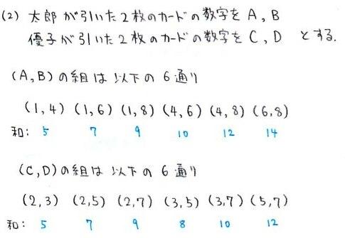 f9_20130223155029.jpg