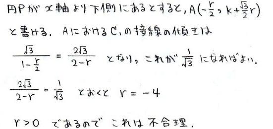 g8_20130507123531.jpg