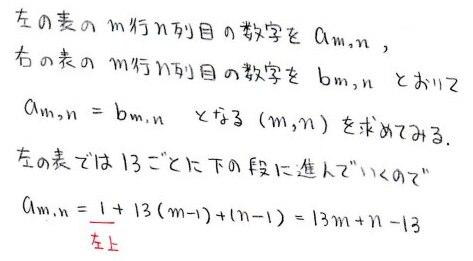 h2_20130120230329.jpg