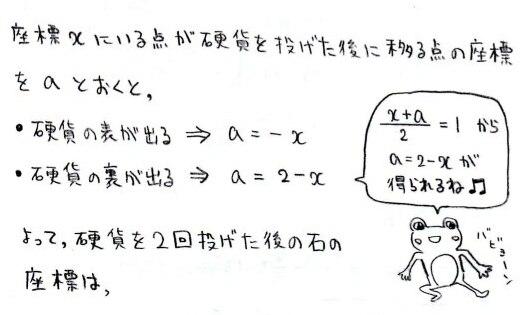 h2_20130511021207.jpg