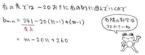 h3_20130120230404.jpg