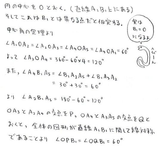h5_20130121011956.jpg