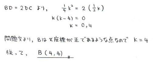 h7_20130224151230.jpg