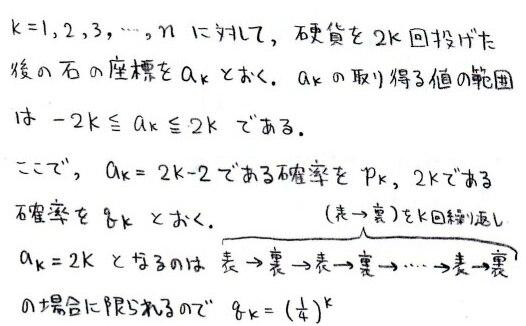 h8_20130511021241.jpg