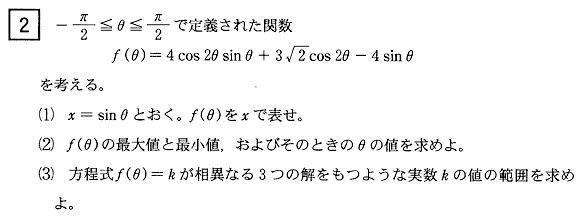 hmon2.jpg