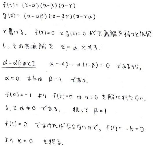 j3_20130517202034.jpg