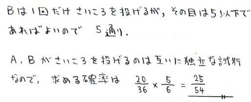 l3_20130524023413.jpg