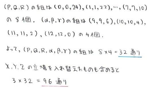 l7_20130121041909.jpg