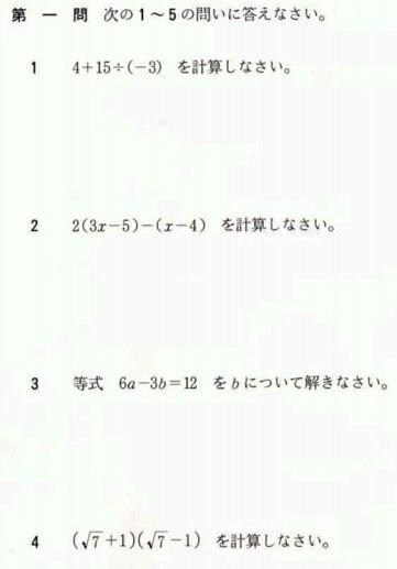 m1_20130223154848.jpg