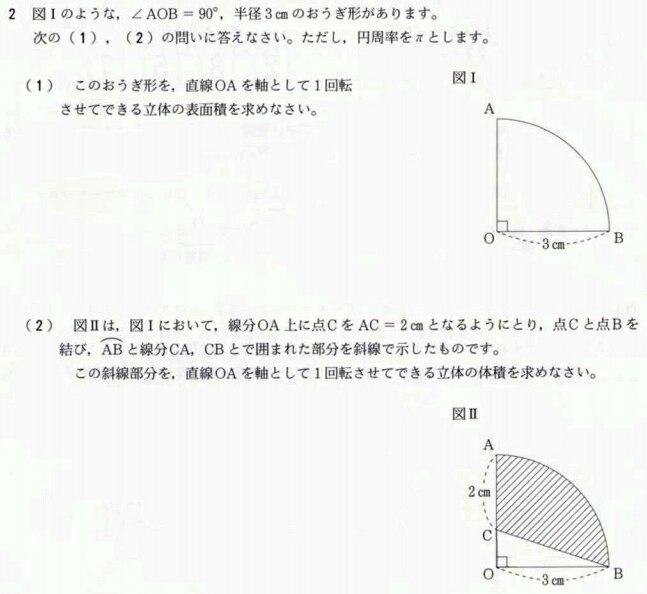 m4_20130223154848.jpg