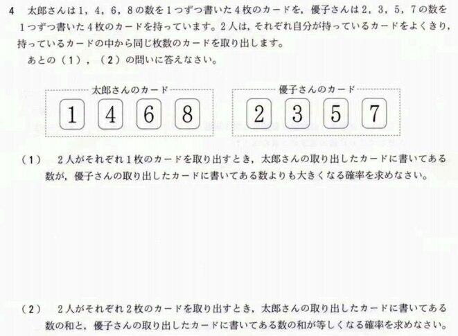 m6_20130223154849.jpg