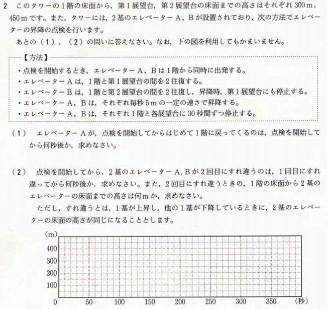 m8_20130223154916.jpg