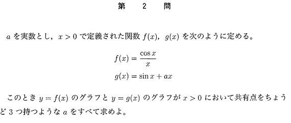 mon2_1.jpg