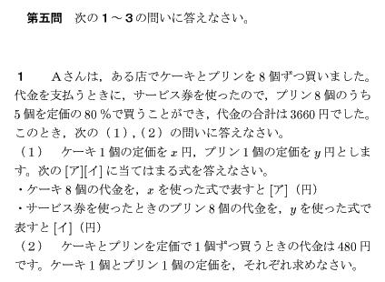 mon5a1.jpg