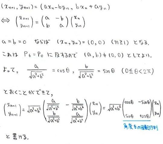 n1_20130305225821.jpg
